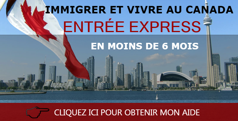 Entree express canada