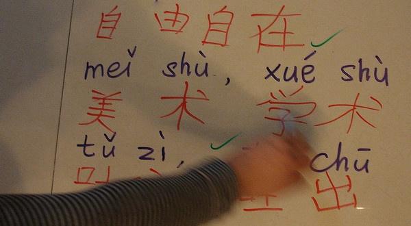 chinois_1